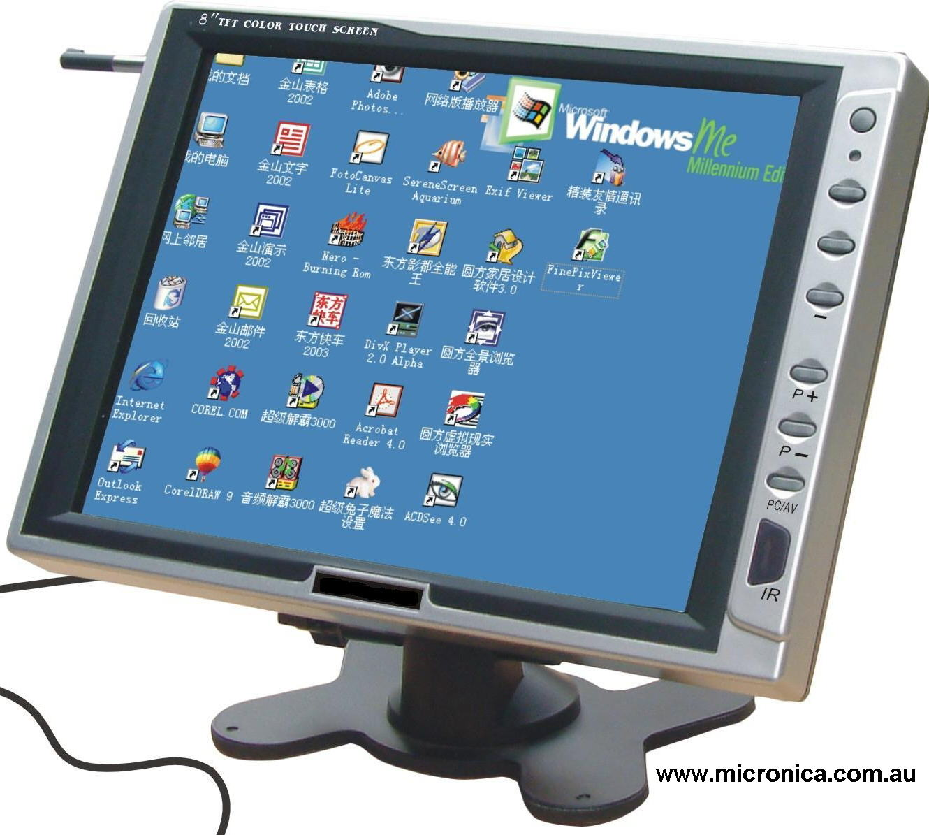 micronica lcd monitor displays. Black Bedroom Furniture Sets. Home Design Ideas